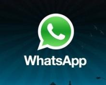 WhatsApp สู้ศึกโปรแกรม Messenger ประกาศโหลดฟรีบนไอโฟน