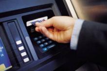 เบอร์โทรอายัดบัตร (ทุกธนาคาร)