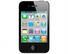 อีกแล้วครับท่าน นักวิเคราะห์บอก iPhone ใหม่ไม่ได้มี 2 รุ่นแถมเป็นแค่ iPhone 4S ด้วย