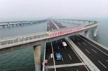สะพานข้ามทะเล ที่ยาวที่สุดของจีน