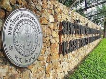4 มหาวิทยาลัยไทยแจ๋วติดอันดับโลก