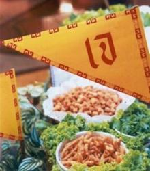 กินเจ 2554 ประเพณีถือศีลกินผัก