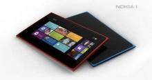 Nokia เตรียมปล่อยแท็บเล็ต Windows 8 ปลายปีนี้