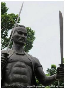 กองอาทมาตวีรบุรุษของชาวไทย