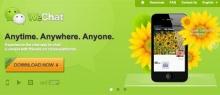 WeChat – แอพฯ แชทตัวจี๊ด ฟีเจอร์เด็ดของเล่นเพียบ ห้ามพลาด!