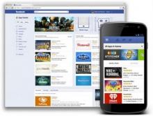 Facebook เปิดตัว App Center ศูนย์รวมแอพทั้งบนเว็บและมือถือ
