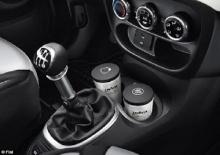 รถคันแรกในโลกที่แถมเครื่องทำกาแฟ