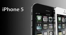 หลุดมาแล้ว Spec iPhone 5
