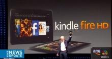อะเมซอนเปิดตัว Kindle Fire HD รุ่นใหม่ล่าสุด