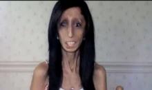 ผู้หญิงที่หน้าตาน่าเกลียดที่สุดในโลก