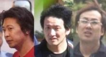 ญี่ปุ่นรวบ 3 หนุ่มฆ่าโหดก่อนหั่นศพไปทำอาหารอำพรางคดี