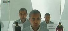 จีนฮือฮาสตูดิโอถ่ายภาพ 3 มิติ