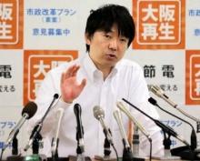 นายกเทศมนตรีโอซาก้า โชว์โวหารป้องทหารญี่ปุ่น อ้างจำเป็นต้องมีหญิงโสเภณีเป็นทาสกามรมณ์