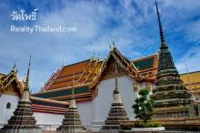 9 สถานที่ท่องเที่ยวของไทยติดอันดับสุดยอดเอเซีย