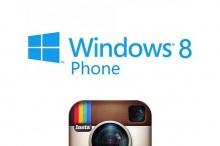 Facebook เผย Instagram สำหรับ Windows Phone ยังคงไม่มีกำหนดเปิดตัวทางการ