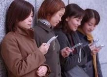 โทรศัพท์มือถือก่ออาการทางจิต หูแว่วกริ่งเรียกของ ผีโทรศัพท์
