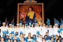 ภาพชุด แสงเทียนสว่างไสวทั่วไทยเทิดไท้ราชินี