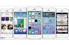 แอปเปิลจ่อคลอดไอโฟน2รุ่นเดือนหน้า