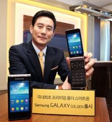 Samsung เปิดตัวสมาร์ทโฟนฝาพับ 2 จอ