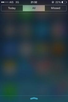 วิธีตั้งค่าให้ iOS 7 ทำงานได้เร็วขึ้น (ลดอาการหน่วง) แบบเห็นผลได้ชัด