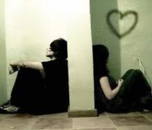 ส่วนที่น่ากลัวที่สุดของคนมีความรัก