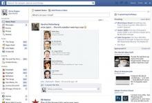 Facebook เผยโฉม News Feed ใหม่ แสดงรูปใหญ่ขึ้นและปรับฟอนต์แบบใหม่