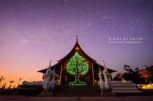 10 ที่เที่ยวไทยสวยมหัศจรรย์ ที่คุณไม่เคยเห็น
