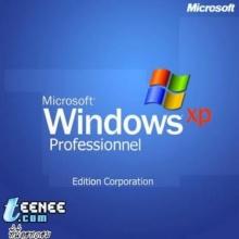 คำสั่งลับ WindowsXP