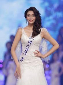 สาวสวยศิษย์เก่า ม.ศิลปากร คว้า รองอันดับ 1 MISS KOREA (มิสเกาหลี) 2014