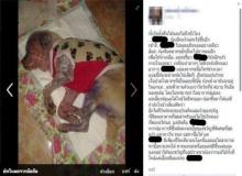 เร่งดันพ.ร.บ.คุ้มครองสัตว์ หลังชาวเน็ตจวกกรณีคนใจทรามข่มขืนหมาปางตาย