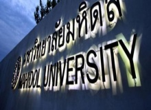 มหิดลติด1ใน 500 มหาวิทยาลัยดีที่สุดในโลก