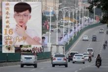 พ่อชาวจีนสุดทุ่ม!! ติดป้ายเชิญคนทั้งเมืองร่วมงานวันเกิดลูกชาย