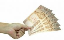ดูดวงการเงิน โชคลาภ เดือนมกราคม 2558  โดย อ.สมศักดิ์