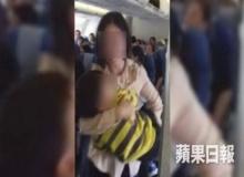 ฮือฮา! ผัวเมียจีนถูกไล่ลงเครื่องบินเหตุลูกไม่ยอมคาดเข็มขัดนิรภัย