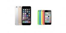 iPhone 3 รุ่น จะเปิดตัวปีนี้ ?