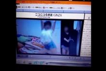 แม่เปิดประตูห้องนอนลูกสาว สุดช็อก เจอลูกสาวเต้นเซ็กซี่โชว์กล้องเว็บแคมอยู่!