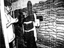 ย้อนรอย43ปี คดีฆ่าข่มขืนเด็กวัย12 สั่งยิงเป้าจากคณะปฏิวัติ