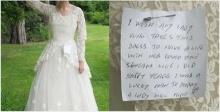 ชายนิรนามบริจาคชุดแต่งงานของภรรยา และคนที่รับไปก็พบข้อความน่ารักซ่อนอยู่