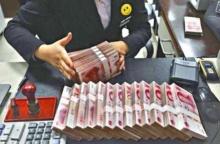 ผวา!! สองสาวแบงค์จีน ติดเชื้อ กามโรค เหตุใช้มือนับเงิน!!