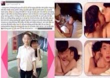 เห็นแล้วเพลีย!!! ภาพคู่รักวัยเด็ก นัวเนียบนเตียง ชาวเน็ตแชร์สนั่นเห็นแล้วปวดใจ!