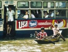 ย้อนวันวาน!! หาดูยากภาพถ่าย กรุงเทพฯ สุดคลาสสิค เมื่อ20-50ปีก่อน!!