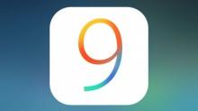 สิ่งที่คุณต้องรู้!!! มาดูกันว่ามีอะไรใหม่บ้างใน iOS 9 beta 5