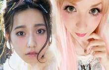 เทรนด์ใหม่มาแรง!!! ปัดแก้มใต้ตาแบบสาวญี่ปุ่น !!!