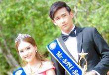"""มหาวิทยาลัยเอเชียอาคเนย์เปิดตัว """"ดาวเดือน SAU SMART FRESHY 2015"""""""