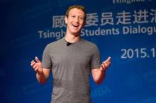 เจ๋งฝุดฝุด!! ลองดูเฟซบุ๊กเปิดตัววิดีโอแบบ360องศาบนมือถือ