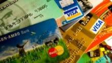ค่าธรรมเนียมบัตรชิปการ์ดแต่ละธนาคาร