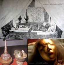 โบราณราชประเพณีเรื่อง การถวายหน้ากากทองคำ และหักหวี