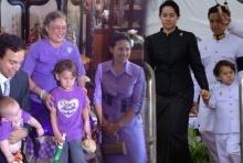 ภาพความน่ารักครอบครัวคุณพลอยไพลิน-พระราชปนัดดา ในหลวงรัชกาลที่ 9