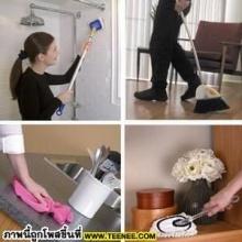 ออกกำลังกายง่าย ๆ ก็ได้ที่บ้านคุณ