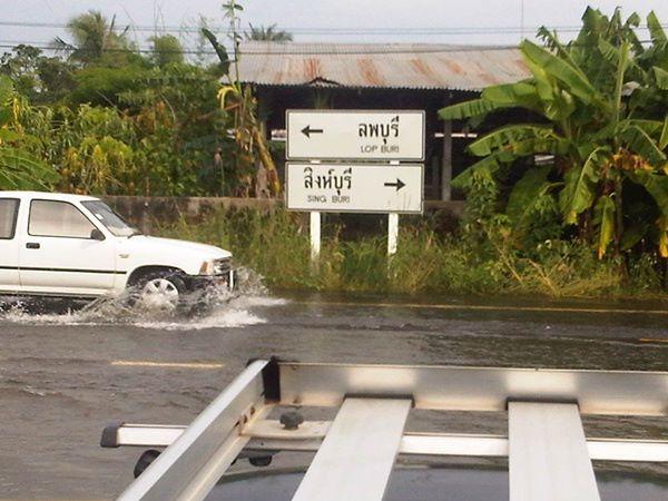 ประมวลภาพสถานการณ์ล่าสุด จาก จ.ลพบุรี(2)